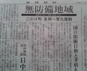 image/kitaoka-2005-11-22T18:17:21-1.jpg
