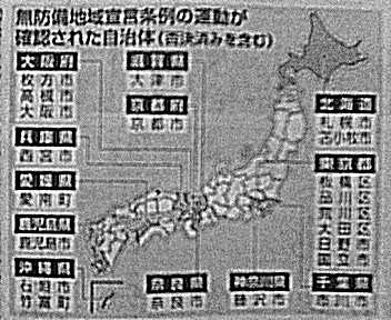 image/kitaoka-2005-11-22T18:17:21-2.jpg