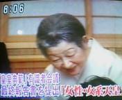 image/kitaoka-2005-12-04T06:27:10-1.jpg
