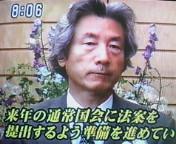 image/kitaoka-2005-12-04T06:27:10-2.jpg