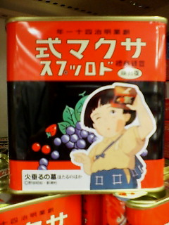 image/kitaoka-2005-12-17T23:53:36-1.jpg