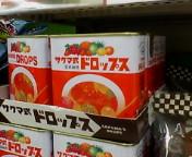 image/kitaoka-2005-12-17T23:53:37-2.jpg