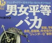 image/kitaoka-2005-12-18T02:39:35-1.jpg