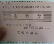 image/kitaoka-2005-12-26T14:59:37-1.jpg