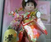 image/kitaoka-2006-02-06T22:09:59-1.jpg