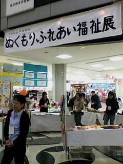 image/kitaoka-2006-02-06T22:09:59-5.jpg