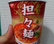 image/kitaoka-2006-02-10T19:32:16-1.jpg