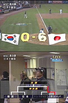 image/kitaoka-2006-03-19T15:12:50-1.jpg