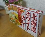 image/kitaoka-2006-03-19T16:18:17-1.jpg