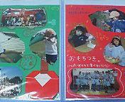 image/kitaoka-2006-03-27T22:51:43-2.jpg