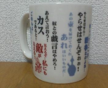 image/kitaoka-2006-04-05T23:46:55-2.jpg