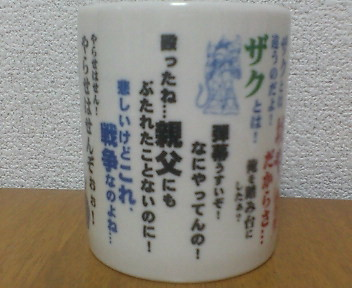 image/kitaoka-2006-04-05T23:46:56-3.jpg