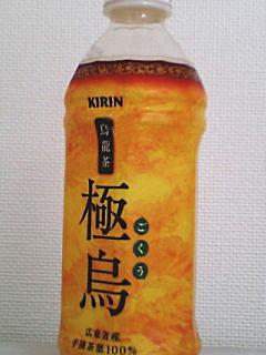 image/kitaoka-2006-04-18T06:09:53-1.jpg