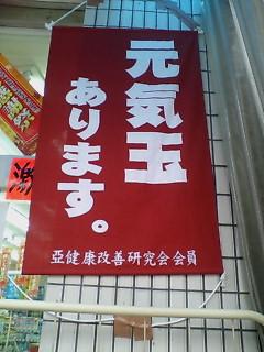 image/kitaoka-2006-04-18T06:09:53-2.jpg