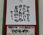 image/kitaoka-2006-04-22T02:00:12-1.jpg