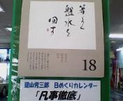 image/kitaoka-2006-04-22T02:00:14-5.jpg