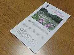image/kitaoka-2006-04-30T00:45:20-1.jpg