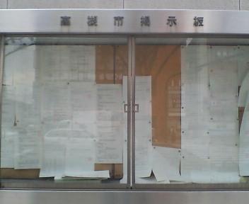 image/kitaoka-2006-05-01T00:21:03-2.jpg