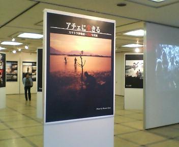 image/kitaoka-2006-05-01T00:21:03-4.jpg