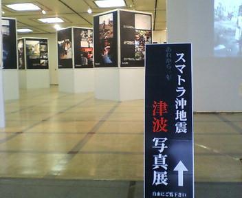 image/kitaoka-2006-05-01T00:21:03-5.jpg