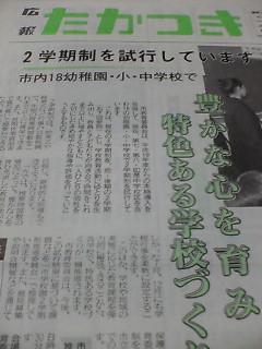 image/kitaoka-2006-05-08T23:58:07-1.jpg