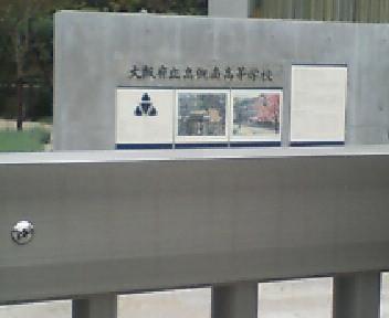 image/kitaoka-2006-05-10T23:58:14-2.jpg