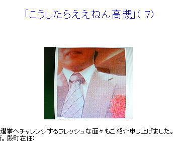 image/kitaoka-2006-05-19T23:54:10-1.jpg