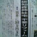 image/kitaoka-2006-05-24T06:03:59-1.jpg