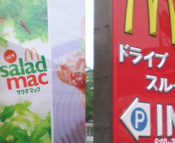 image/kitaoka-2006-05-26T23:48:07-1.jpg