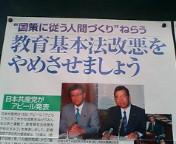 image/kitaoka-2006-05-29T09:47:16-1.jpg