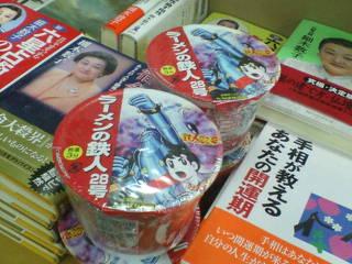 image/kitaoka-2006-05-31T09:38:04-1.jpg