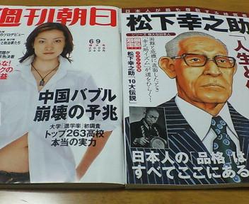 image/kitaoka-2006-05-31T09:38:05-2.jpg