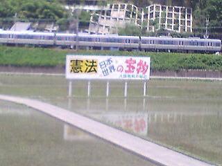 image/kitaoka-2006-06-05T22:18:33-1.jpg