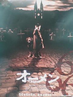 image/kitaoka-2006-06-06T09:16:18-1.jpg