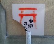 image/kitaoka-2006-06-15T23:17:00-1.jpg