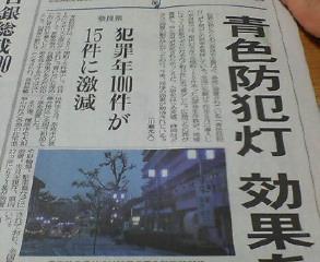 image/kitaoka-2006-06-16T22:15:21-1.jpg