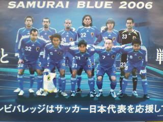 image/kitaoka-2006-06-16T22:15:23-2.jpg