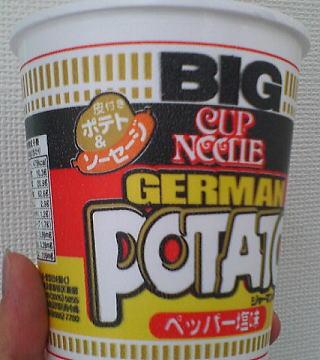 image/kitaoka-2006-06-18T18:02:45-1.jpg