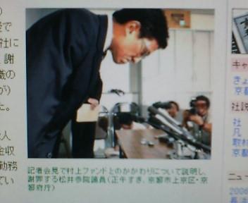 image/kitaoka-2006-06-20T23:17:49-1.jpg
