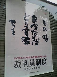 image/kitaoka-2006-07-01T22:51:07-1.jpg