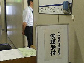 image/kitaoka-2006-07-19T23:56:54-1.jpg