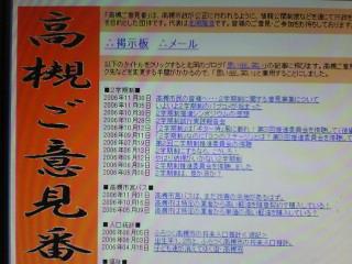 20061123055938.jpg