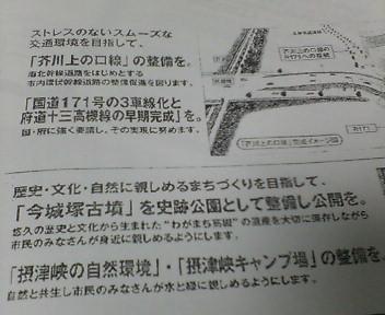20070222203944.jpg