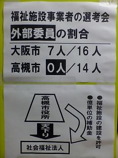 20070308030427.jpg