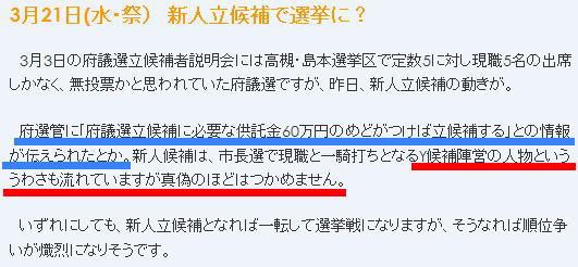 okamotoblog.jpg