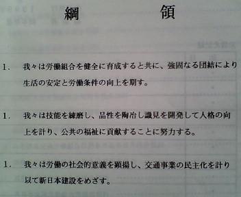 20071109104230.jpg