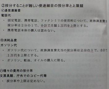 20071119183158.jpg