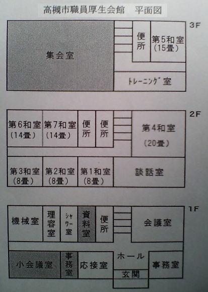 koseikaikanmap.jpg