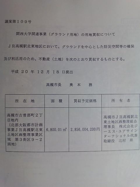 20081221210108.jpg