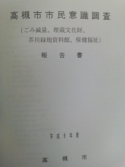 20090714163548.jpg